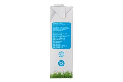 GUD Full Cream Milk 3.5% 1L (Germany)